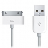 iPhone 3G USB 2.0 Kabel